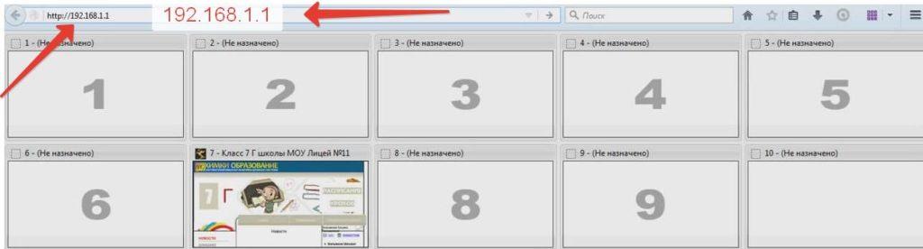 Как изменить пароль на wifi роутере